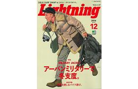 lightning-dec-180l